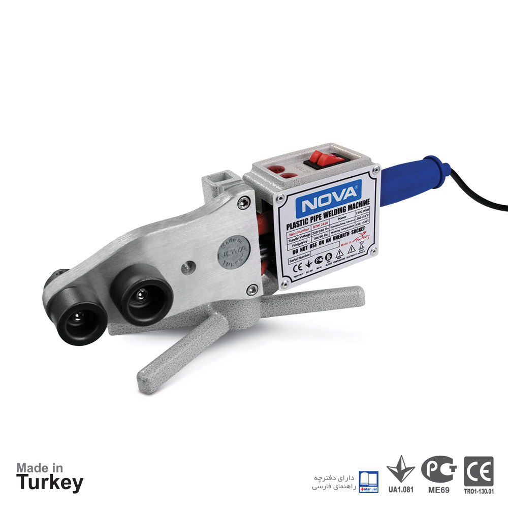 Pipe Welding machine Turkey
